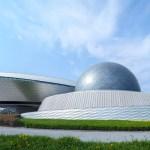 Museu de astronomia Xangai