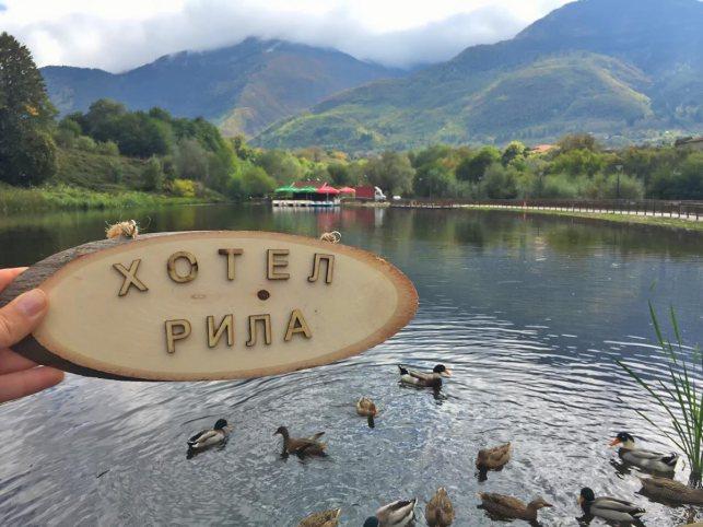 treasure hunt in park Rila, Dupnitsa