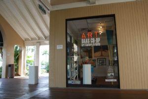 DAAS Co-op Gallery