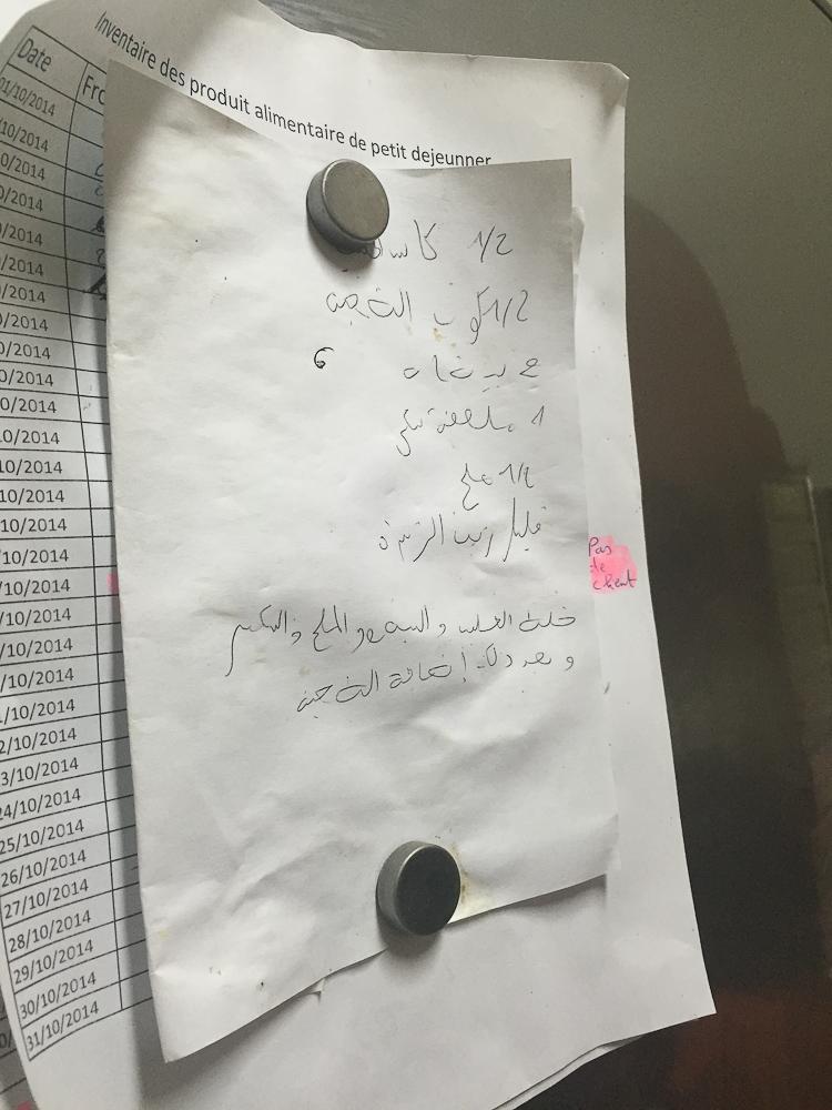 201505_Morocco_iphone-3836