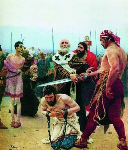 Николай Мирликийский избавляет от смерти трех невинно осужденных. Картина И. Репина, 1888 г.