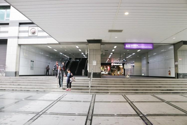 |桃園機場捷運|A8長庚醫院站-附近熱門景點推薦、車站介紹
