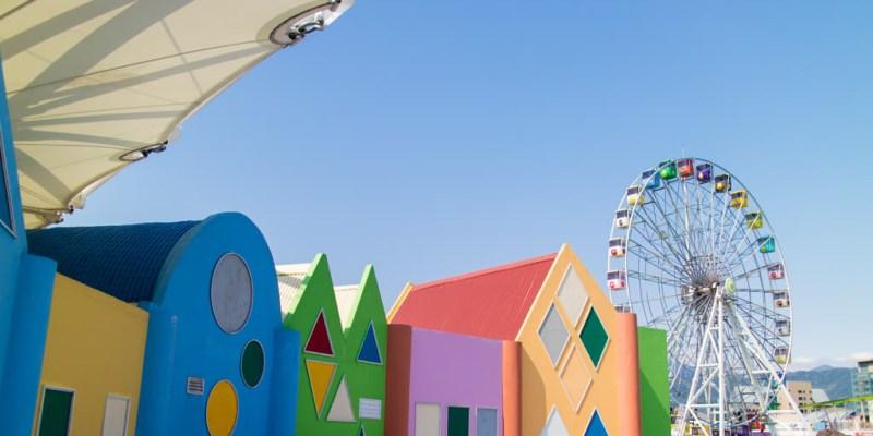 |2019兒童節、清明節四天連假|全台各大主題樂園優惠、活動一覽