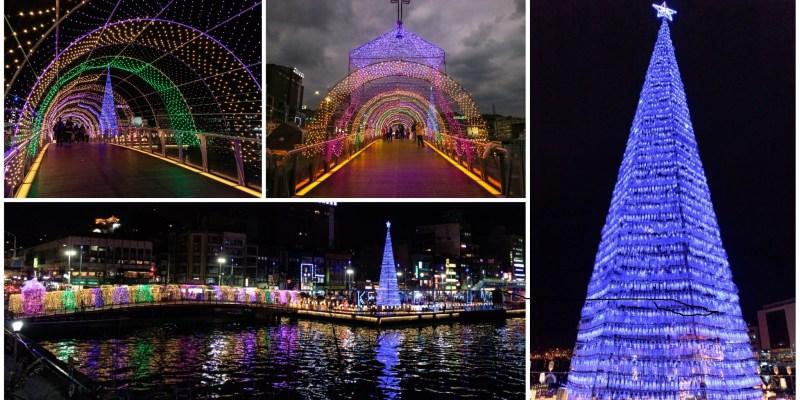基隆仁愛景點「海洋廣場」海洋寶特瓶環保聖誕樹