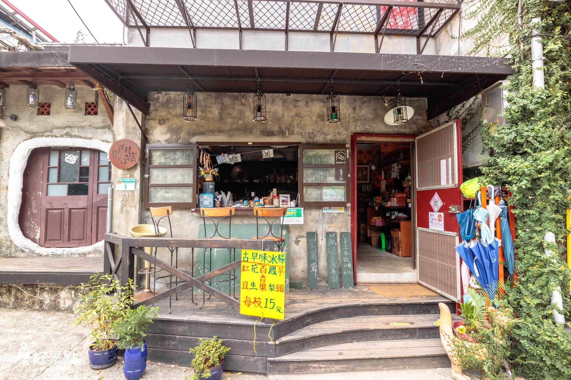 臺北中正景點「寶藏巖國際藝術村」充滿藝術與歷史的山城/文青必訪景點 - 好景點