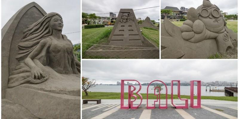 新北八里景點「2018八里沙雕藝術裝置展」帶你跨越時空的沙雕作品!