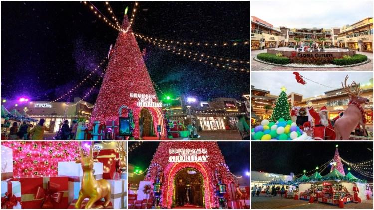 桃園中壢景點「GLORIDAY華泰名品城聖誕村」超美下雪聖誕樹、可以穿越的樹洞!