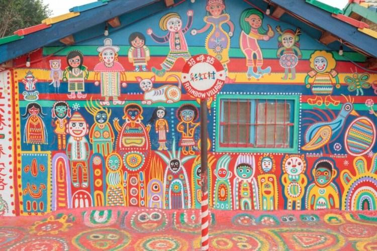 台中南屯景點「彩虹眷村」白沙坑與彩虹溜滑梯/充滿活力的彩繪之地!