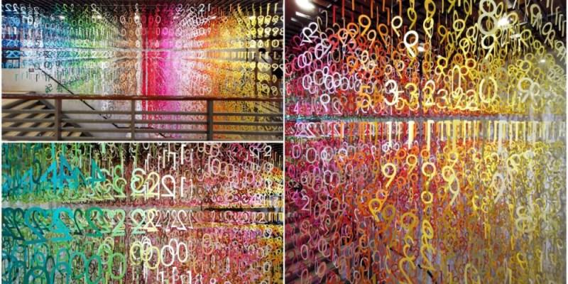 |台北。大安|誠品敦南店「100 colors光譜漫遊」特展-夢幻繽紛打卡熱點!