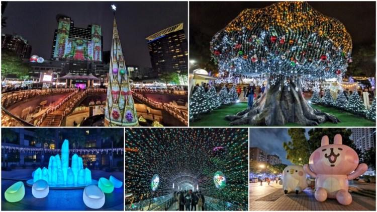 新北板橋景點「2019新北歡樂耶誕城」超多拍照亮點一路美到元旦!