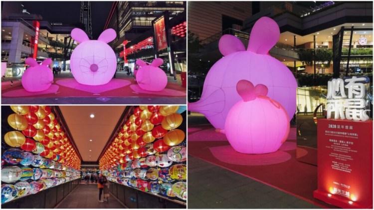 |台北。信義|2020新光三越鼠年燈展「心有所鼠」-超大可愛錢鼠與乳酪牆