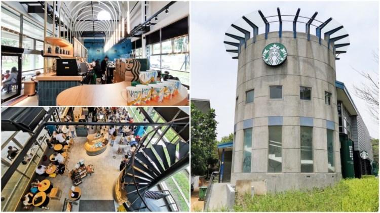 星巴克新竹動物園門市-老建築新意象、圓拱柱狀挑高空間