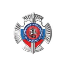 БРОФ социальных программ «Твардовского,2» оказал финансовую благотворительную помощь сотрудникам Отряда