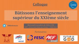 """Colloque """"Bâtissons l'enseignement supérieur du XXIème siècle"""" @ ISEP - Institut supérieur d'électronique de Paris   Paris   Île-de-France   France"""