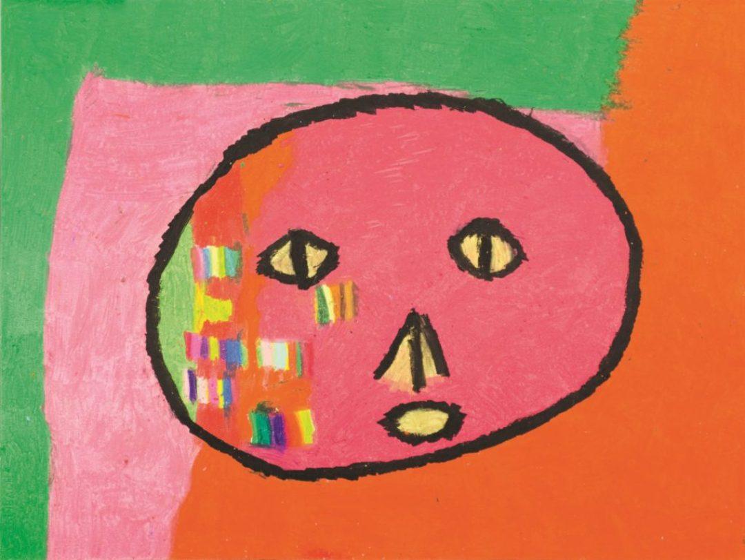 Gérard Wargnier, sans titre, 2012, pastel à l'huile sur papier, 55 x 73 cm