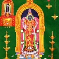 Garbarakshambigai Sthothram