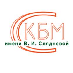 Ставропольская краевая библиотека для молодежи им.В. И. Слядневой