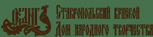 К ЗАВЕРШЕНИЮ ЮБИЛЕЙНЫХ МЕРОПРИЯТИЙ