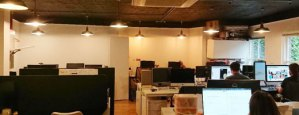 Sia Design Build Co-working space Fonentry bookings