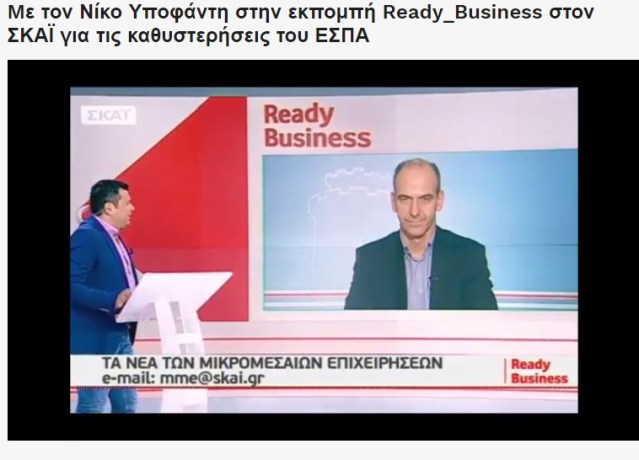 READY BUSINESS