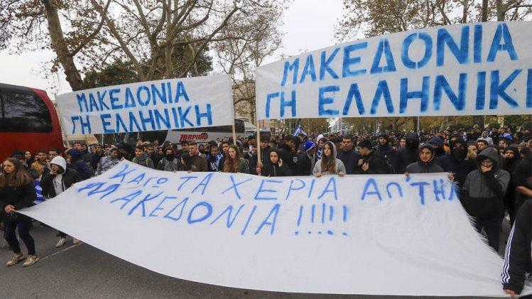 Μαθητών κατά Συμφωνίας Πρεσπών