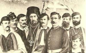 ΕΠΑΝΑΣΤΑΣΗΣ 1878