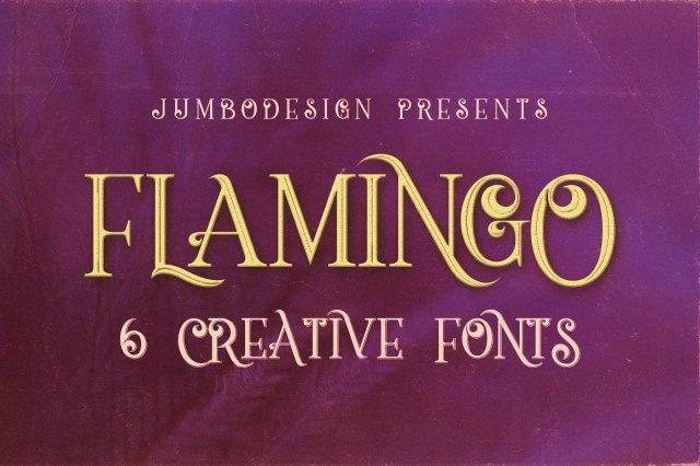 Flamingo Vintage Style