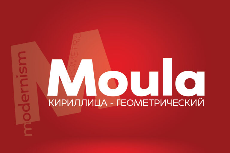 Preview image of Moula