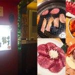 食べ放題がオススメ?!『肉の街 上野』のレビュー・評価・口コミ