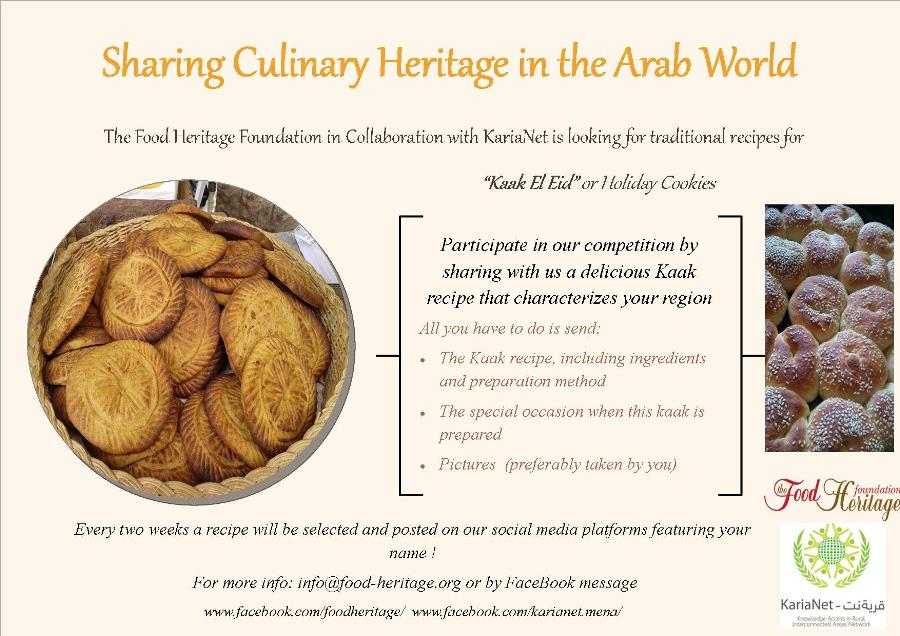 In the search of kaak el eid recipes food heritage foundation the food heritage foundation in collaboration with karianet the knowledge access in rural interconnected areas network is looking for recipes of kaak el forumfinder Image collections