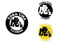 虎うま_ロゴ1