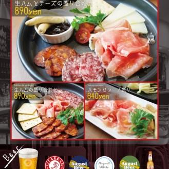 1410-grand-menu-p1