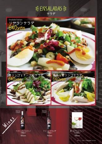 1410-grand-menu-p2