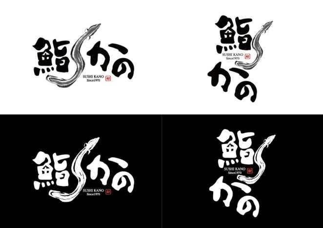 sushikano-logo