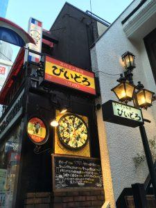 Vidrio, a Spanish bar in Shibuya