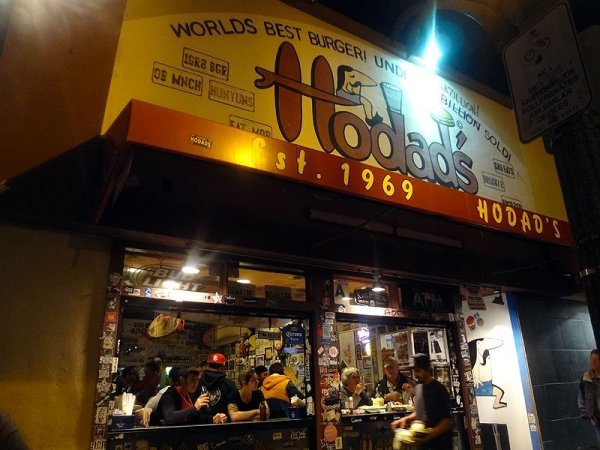 under-a-bazillion-sold-hodads