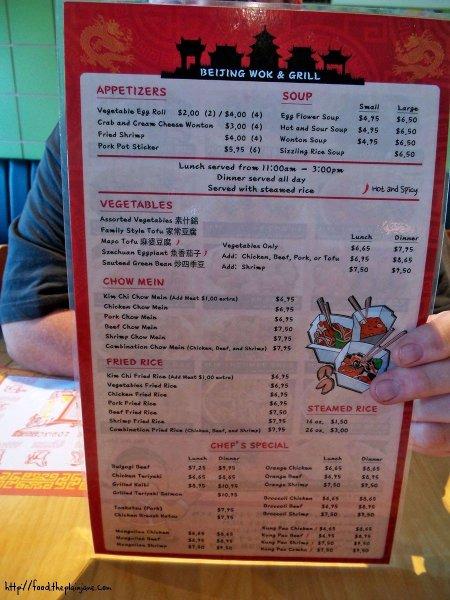 beijing-wok-and-grill-menu-side2