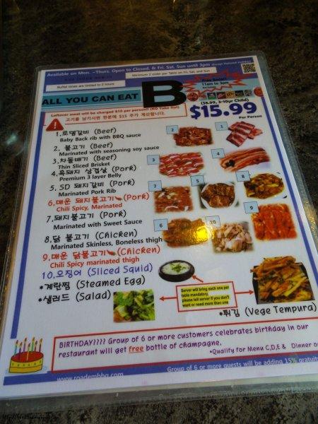 roadem-menu-2