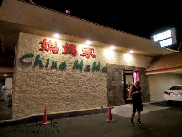 China Mama / Las Vegas, NV