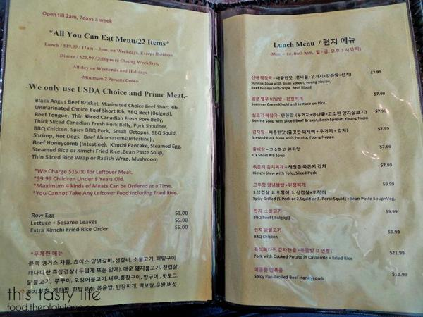 Lunch Menu - Hae Jang Chon / Los Angeles, CA