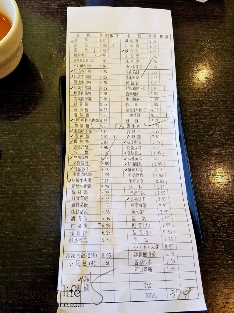 Ordering Sheet in Chinese at A&J Restaurant | Irvine, CA