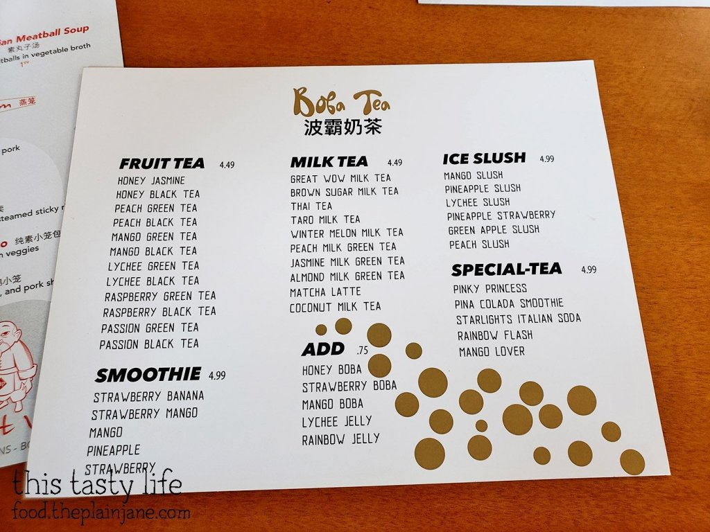Tea Menu - Great Wow - Hillcrest - San Diego, CA