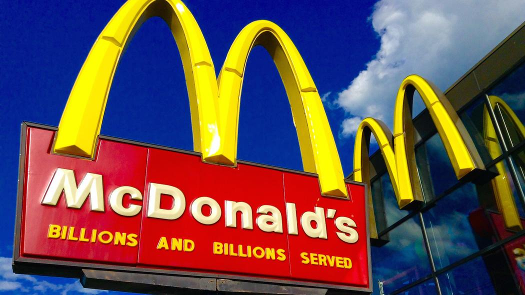 BuzzFeed: The McDonald's Logo Symbolizes A Mother's Breasts