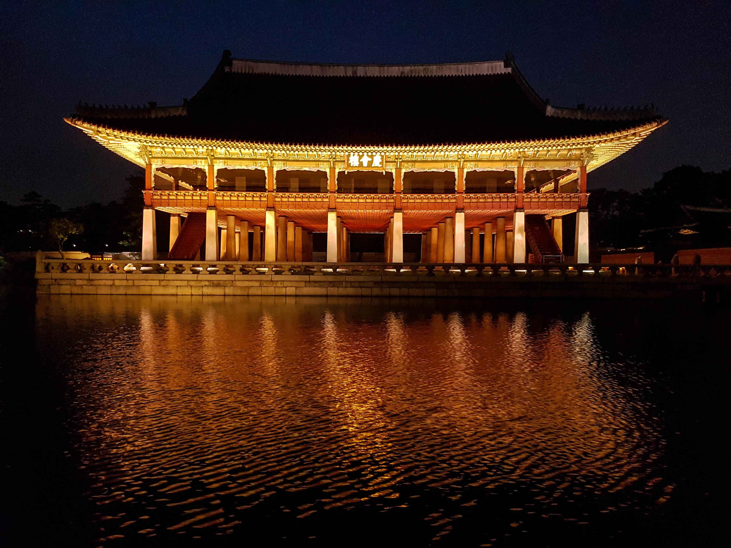 6 lugares que debes visitar en tu viaje a Seúl, Corea