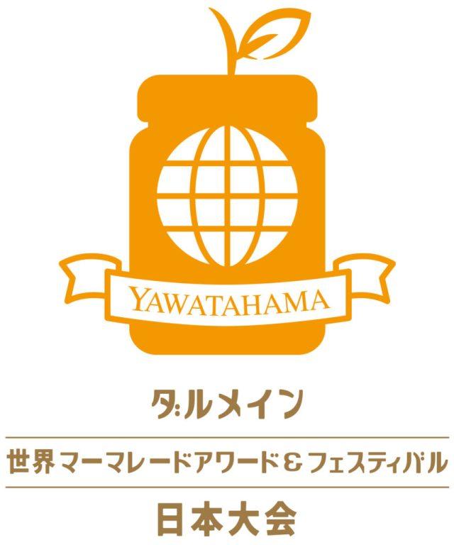 【新たべもの記念日】5月14日は「マーマレードの日」に制定!