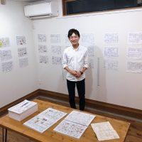 「たべもの記念日カレンダー展」を開催しました/2021年7月25日(日)@東京・ギャラリーろくさん