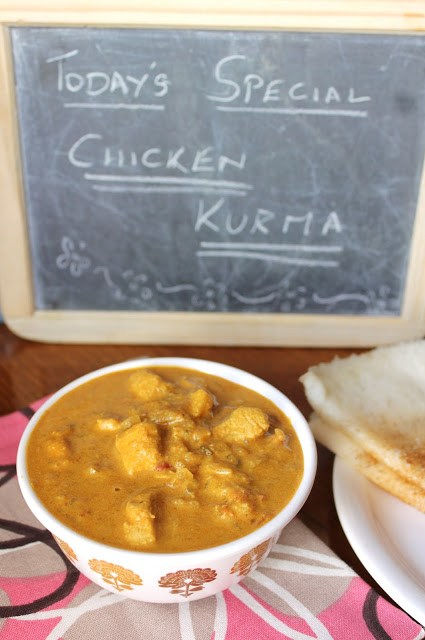 chicken korma,chicken kurma