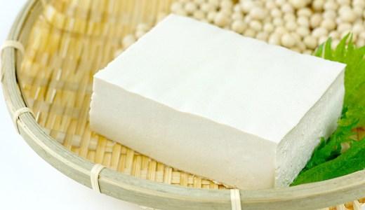 豆腐の種類によって、栄養面で違いがある!? 木綿・寄せ・絹ごしを徹底比較!