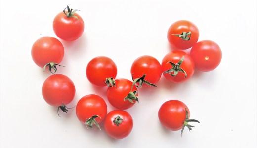 甘いミニトマトの見分け方 美味しさのポイントはどこ?