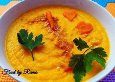 Supă cremă de morcovi dreasă cu smântână